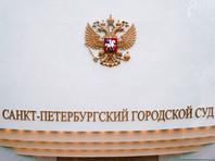 В Петербурге врач-кардиолог, зарезавший в коммуналке двух человек, получил 18 лет строгого режима