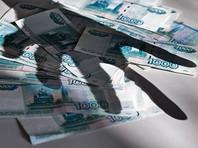 В Сибири мошенницы похитили деньги у 40 пенсионеров, запуганных фокусами и рассказами о проклятиях