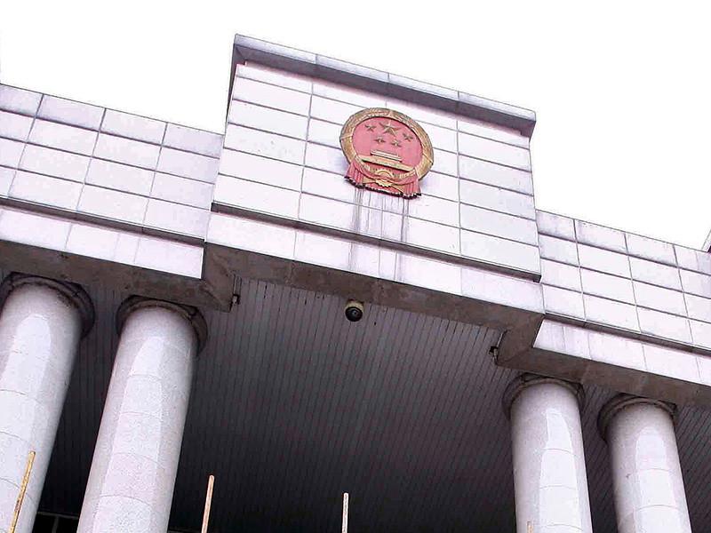 В пятницу Верховный народный суд КНР признал невиновным молодого человека, которого в конце прошлого века обвинили в сексуальном преступлении и убийстве женщины. Вынесенный ему смертный приговор был приведен в исполнение