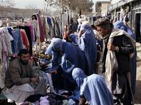 В Афганистане обезглавили женщину за то, что ходила по улице одна, без мужа