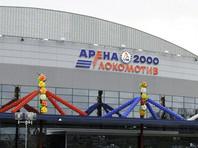 В Ярославле хоккейная болельщица во время матча проломила VIP-трибуну и рухнула на людей