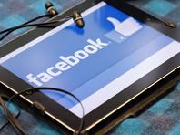 В Швеции арестованы насильники, транслировавшие видео преступления для 60-тысячной аудитории в Facebook