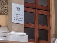 """ФСИН опровергла информацию о задержании сотрудника """"Бутырки"""" за убийство"""