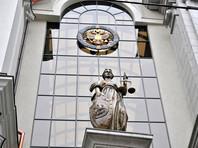 Верховный суд РФ подтвердил приговор дальнобойщикам, которые изнасиловали и раздавили грузовиком попутчицу в ЕАО
