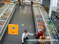 Израильтянин, который по ошибке ранил в супермаркете похожего на араба соотечественника, получил 11 лет тюрьмы