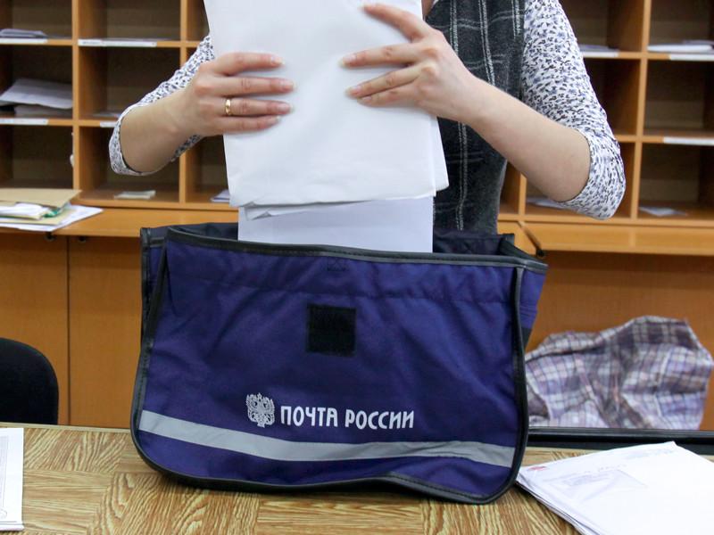 За убийство почтальона в Екатеринбурге задержали маму и сына