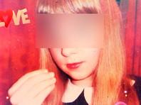 Кузбасская школьница была изнасилована и сброшена еще живой в шахту