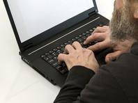 В Дании судят 70-летнего мужчину, подозреваемого в развращении 346 филиппинских детей по интернету