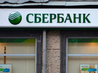 """В Подмосковье сотрудница """"Сбербанка"""", укравшая со своим возлюбленным 21 млн рублей, получила 4,5 года колонии"""