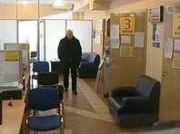 В банке Нижнего Новгорода преступник похитил 17 млн рублей у инкассаторов, пока они возились с банкоматом