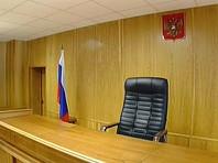 На заседании в пятницу стало известно, что дело бывшего милиционера Арсена Байрамбекова будет рассматриваться в порядке особого судебного производства - без исследования доказательств