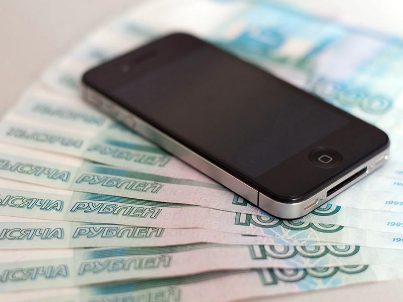Злоумышленница звонила и отправляла знакомому мужчине SMS-сообщения с просьбой перевести ей деньги в связи с различными трагическими обстоятельствами