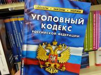 """В Москве техдиректор балета """"Тодес"""", стрелявший из автомата с крыши театра, получил 1,5 года условно"""