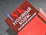 В Екатеринбурге на продаже наркотиков попалась поэтесса Анна Пикуль