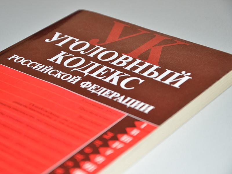 Следователи Ярославской области возбудили уголовное дело в отношении мужчины, который подозревается в доведении до самоубийства