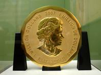 Из берлинского музея Боде похищена золотая монета весом 100 кг