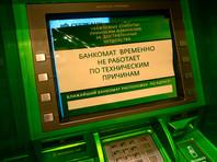 """В Балтийске грабители взорвали отделение """"Сбербанка"""", но до денег не добрались"""