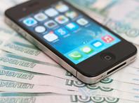 """На Алтае мужчина, придя на свидание к девушке, похитил через """"мобильный банк"""" 5 тысяч рублей"""