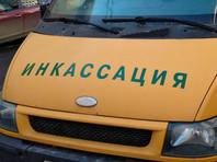 В Нижнем Новгороде возле банка ограбили инкассатора
