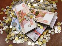 """Кузбасская бухгалтерша украла 57 млн """"коммунальных"""" рублей для игры на Лондонской бирже"""