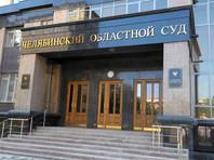 Подростки из уральского атомграда, которые изощренно изнасиловали и убили женщину на остановке за башкирскую внешность, ушли от наказания