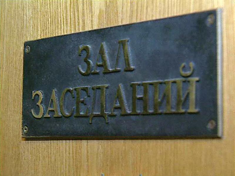 Вологодские следователи завершили предварительное расследование уголовного дела, возбужденного в отношении 27-летнего москвича