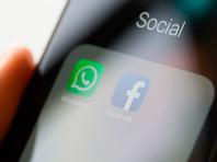 """Австрийский подросток предотвратил """"бойню"""" в германской школе, узнав о преступных планах по WhatsApp"""