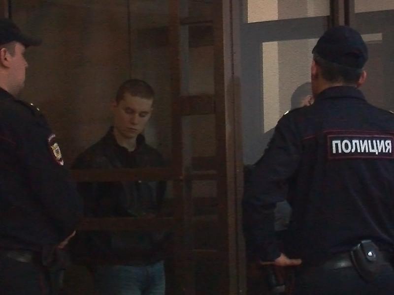 В пятницу в Московском городском суде оглашен приговор бывшему учащемуся полицейского колледжа Максиму Климкину и его сообщнику Алексею Гурылеву