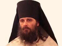 МВД назначило награду в 1 млн рублей за помощь в поимке убийцы ярославского игумена