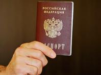 В Воронеже потерявший паспорт мужчина стал фигурантом уголовного дела о хищении 9 млн рублей, выделенных на оборону