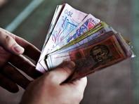 В столице Украины мужчина ограбил со стрельбой банк на 285 гривен