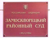 В Москве мужчина, продавший на теплоходе двух несовершеннолетних девушек за 400 тыс. рублей, получил 7 лет колонии