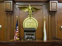 """В США """"нигерийского жениха"""" приговорили к 115 годам тюрьмы за мошенничество"""