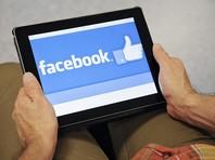 """В Швейцарии мужчине впервые вынесли приговор за """"лайк"""" в Facebook, оштрафовав на 4 тыс. долларов"""