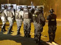 На бразильской ферме в ходе полицейской операции застрелены 9 мужчин и женщина