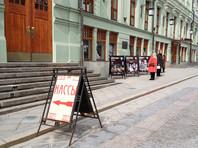 """Москвич избил в театре любовника жены, придя на спектакль """"Идеальный муж"""""""