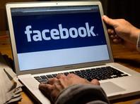Верховный суд США признал неконституционным запрет насильникам пользоваться соцсетями