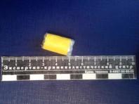В ЯНАО за наркоторговлю задержана 16-летняя девушка