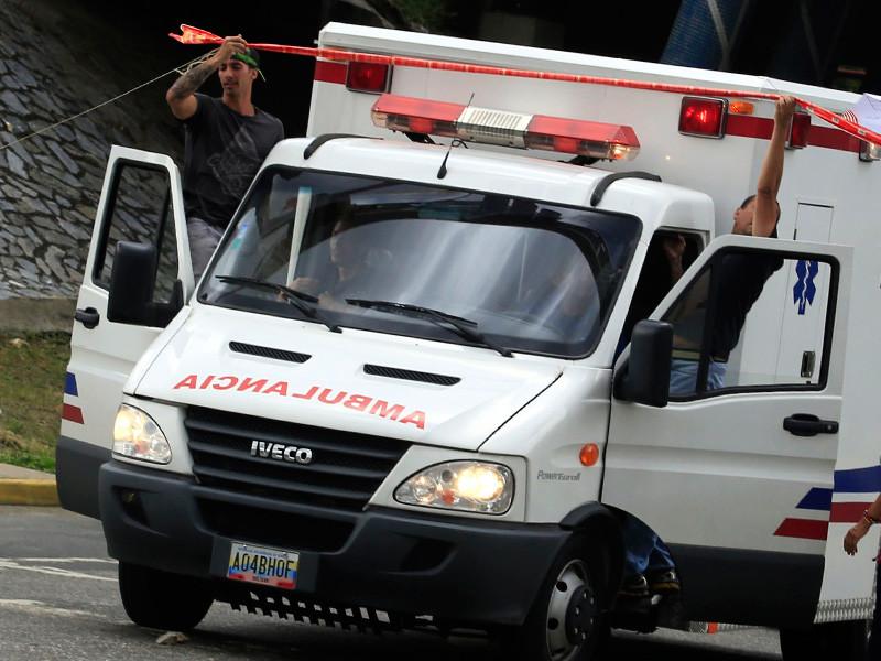 В Венесуэле на территории университета убита 81-летняя преподавательница - гражданка Аргентины