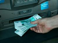 """В Чечне главу отдела в банке обвиняют в обналичивании 189 млн рублей с помощью """"учительских"""" зарплатных карт"""