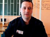Заключенный Александр Демьянцев, который 14 лет назад был осужден за изнасилование и жестокое убийство несовершеннолетних, записал видеообращение к президенту РФ Владимиру Путину