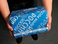 Из Германии в Россию по почте под видом детских пазлов отправили 30 кг наркотиков