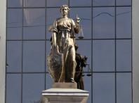 Верховный суд утвердил приговор супругам и их сыну, которые запытали насмерть девочку за выброшенную при уборке крышку кастрюли