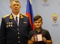 СК РФ наградил медалью 12-летнего мальчика, снявшего на видеокамеру драку с убийством