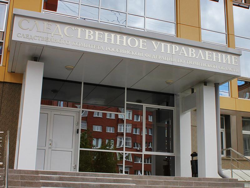 В Тюменской области ревнивец убил жену, ее дядю и застрелился