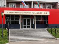 В Татарстане женщину, ранившую ножом фельдшера за упрек в нечистоплотности, приговорили к шести годам колонии