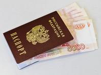 В Москве мужчина пытался получить кредит на 38 млн рублей по поддельному паспорту