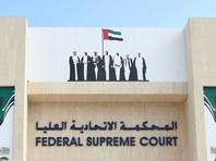В ОАЭ судят мужчину, обвиняемого в изнасиловании и убийстве 11-летнего россиянина