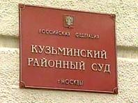 Московские полицейские, похитившие крымчанина-наркоторговца по заказу его экс-супруги, получили по 9 лет колонии
