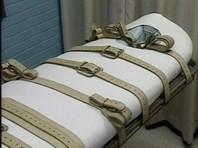 В Аризоне приговорена к казни девушка, уморившая в сундуке 10-летнюю кузину за съеденное мороженое